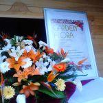 GARDEN FLORA 2015 - Medjunarodna Izložba i Vašar Cveca i Bašte u Subotici