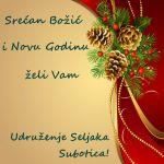 Srećan Božić i Novu Godinu!